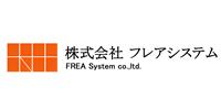 株式会社フレアシステム様ロゴ