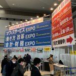 働き方EXPO会場の様子